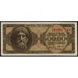 Grèce - Pick 126b_2 - 500'000 drachmai - 20/03/1944 - Etat : SUP