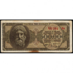 Grèce - Pick 126b_2 - 500'000 drachmai - 20/03/1944 - Etat : TB