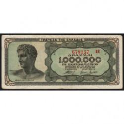 Grèce - Pick 127b_1 - 1'000'000 drachmai - 29/06/1944 - Etat : TTB