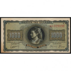 Grèce - Pick 118a_1 - 1'000 drachmai - 21/08/1941 - Etat : SPL