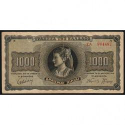 Grèce - Pick 118a_2 - 1'000 drachmai - 21/08/1941 - Etat : TB+