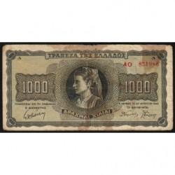 Grèce - Pick 118a_2 - 1'000 drachmai - 21/08/1941 - Etat : B+