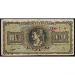 Grèce - Pick 118a_3 - 1'000 drachmai - 21/08/1941 - Etat : TB