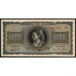 Grèce - Pick 118a_3 - 1'000 drachmai - 21/08/1941 - Etat : SUP