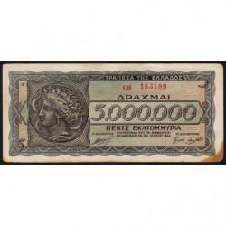 Grèce - Pick 128a_1 - 5'000'000 drachmai - 20/07/1944 - Etat : TB+