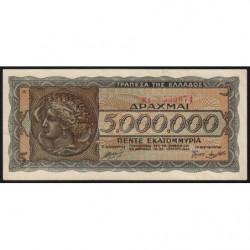 Grèce - Pick 128a_1 - 5'000'000 drachmai - 20/07/1944 - Etat : SPL