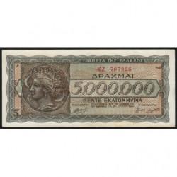 Grèce - Pick 128a_1 - 5'000'000 drachmai - 20/07/1944 - Etat : SUP