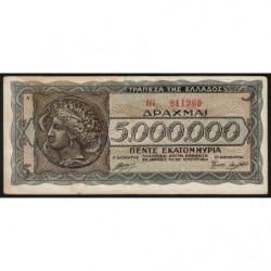 Grèce - Pick 128a_1 - 5'000'000 drachmai - 20/07/1944 - Etat : TTB