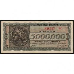 Grèce - Pick 128b_2 - 5'000'000 drachmai - 20/07/1944 - Etat : SUP