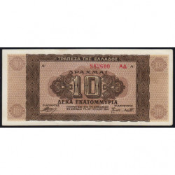 Grèce - Pick 129b_2 - 10'000'000 drachmai - 29/07/1944 - Etat : pr.NEUF