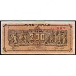 Grèce - Pick 131a_2 - 200'000'000 drachmai - 09/09/1944 - Etat : TTB+