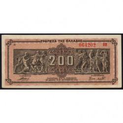 Grèce - Pick 131a_3 - 200'000'000 drachmai - 09/09/1944 - Etat : SUP