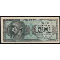 Grèce - Pick 132a - 500'000'000 drachmai - 01/10/1944 - Etat : SUP