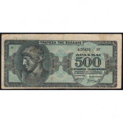 Grèce - Pick 132b - 500'000'000 drachmai - 01/10/1944 - Etat : TB+