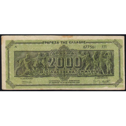 Grèce - Pick 133b - 2'000'000'000 drachmai - 11/10/1944 - Etat : TB-