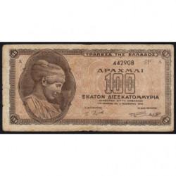 Grèce - Pick 135a_2 - 100'000'000'000 drachmai - 03/11/1944 - Etat : TB-
