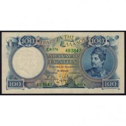 Grèce - Pick 170 - 100 drachmai - 1944 - Etat : NEUF