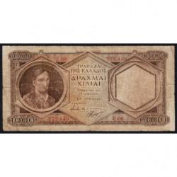 Grèce - Pick 172 - 1'000 drachmai - 1944 - Etat : B