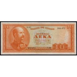 Grèce - Pick 189b - 10 drachmai - 01/03/1955 - Etat : TTB+