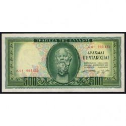 Grèce - Pick 193 - 500 drachmai - 08/08/1955 - Etat : SUP