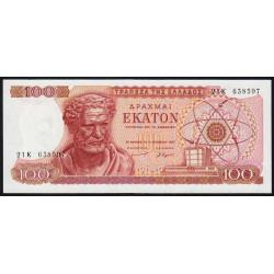 Grèce - Pick 196b - 100 drachmai - 01/10/1967 - Etat : NEUF