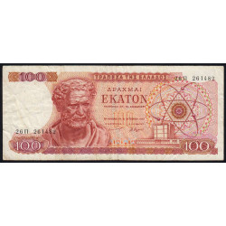 Grèce - Pick 196b - 100 drachmai - 01/10/1967 - Etat : TB-
