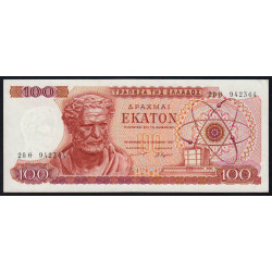 Grèce - Pick 196b - 100 drachmai - 01/10/1967 - Etat : SPL