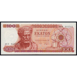 Grèce - Pick 196b - 100 drachmai - 01/10/1967 - Etat : SUP
