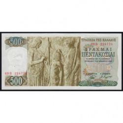 Grèce - Pick 197 - 500 drachmai - 01/11/1968 - Etat : SUP
