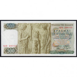 Grèce - Pick 197 - 500 drachmai - 01/11/1968 - Etat : SUP+