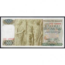 Grèce - Pick 197 - 500 drachmai - 01/11/1968 - Etat : NEUF