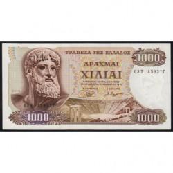 Grèce - Pick 198b - 1'000 drachmai - 01/11/1970 (1972) - Etat : SUP