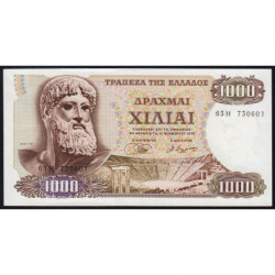 Grèce - Pick 198b - 1'000 drachmai - 01/11/1970 (1972) - Etat : SPL