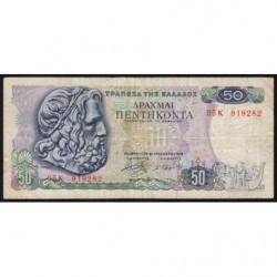Grèce - Pick 199 - 50 drachmai - 08/12/1978 - Etat : TB