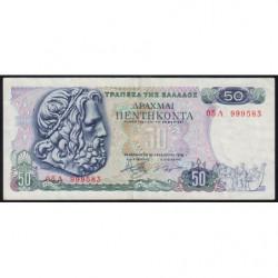 Grèce - Pick 199 - 50 drachmai - 08/12/1978 - Etat : TTB
