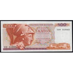 Grèce - Pick 200a - 100 drachmai - 08/12/1978 - Etat : NEUF