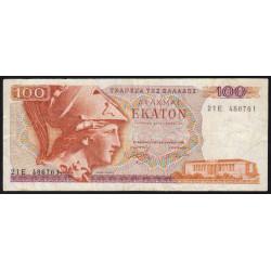 Grèce - Pick 200a - 100 drachmai - 08/12/1978 - Etat : TB