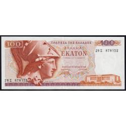 Grèce - Pick 200a - 100 drachmai - 08/12/1978 - Etat : SUP