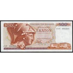 Grèce - Pick 200b - 100 drachmai - 08/12/1978 - Etat : NEUF