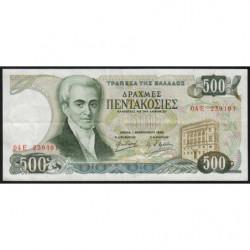 Grèce - Pick 201 - 500 drachmai - 01/02/1983 - Etat : TTB