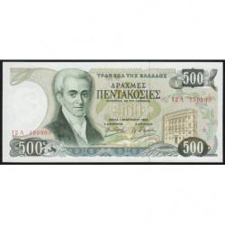 Grèce - Pick 201 - 500 drachmai - 01/02/1983 - Etat : NEUF