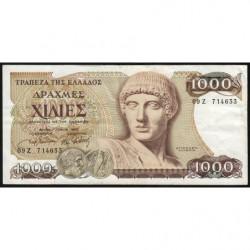 Grèce - Pick 202 - 1'000 drachmai - 01/07/1987 - Etat : TB+