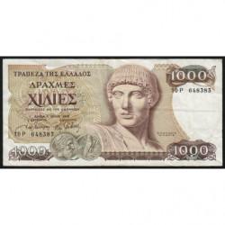 Grèce - Pick 202 - 1'000 drachmai - 01/07/1987 - Etat : TB