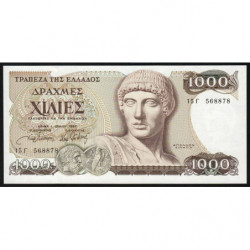 Grèce - Pick 202 - 1'000 drachmai - 01/07/1987 - Etat : pr.NEUF