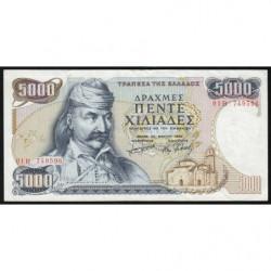 Grèce - Pick 203 - 5'000 drachmai - 23/03/1984 - Etat : TB