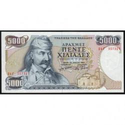 Grèce - Pick 203 - 5'000 drachmai - 23/03/1984 - Etat : pr.NEUF