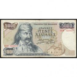 Grèce - Pick 203 - 5'000 drachmai - 23/03/1984 - Etat : TB-