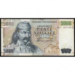 Grèce - Pick 205 - 5'000 drachmai - 01/06/1997 - Etat : TTB
