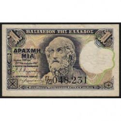 Grèce - Pick 308 - 1 drachma - 27/10/1917 (1918) - Etat : TTB+