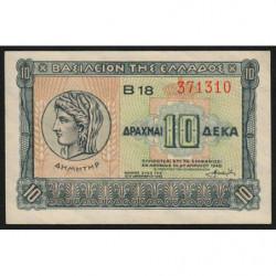 Grèce - Pick 314 - 10 drachmai - 06/04/1940 - Etat : NEUF